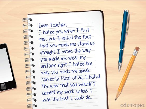 Write an essay about your favourite teacher
