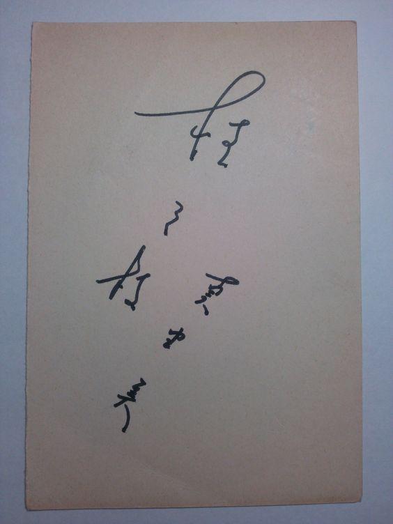 桂文枝 (6代目)の画像 p1_35
