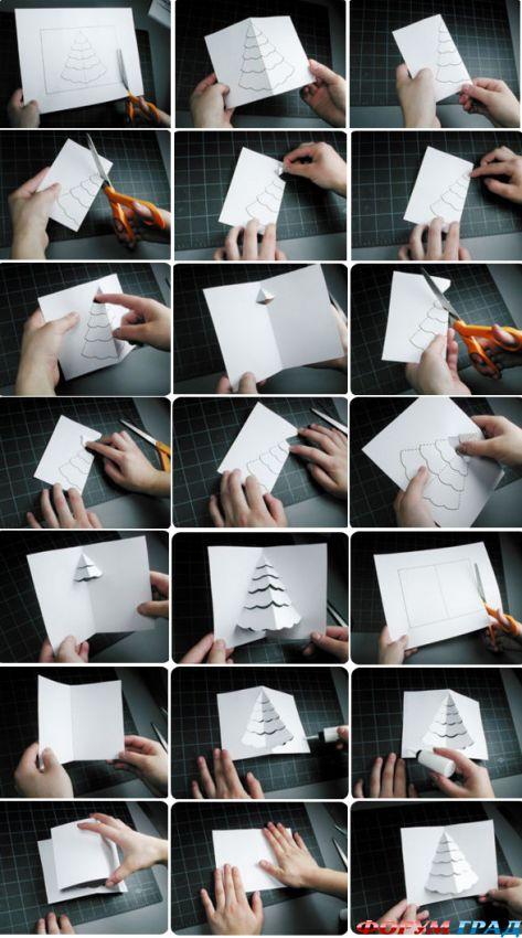 Подарок сделанный своими руками картинки
