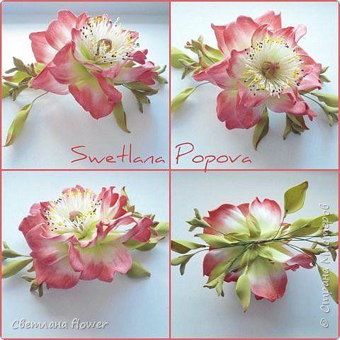 Цветы из фоамирана своими руками видео 2015 г