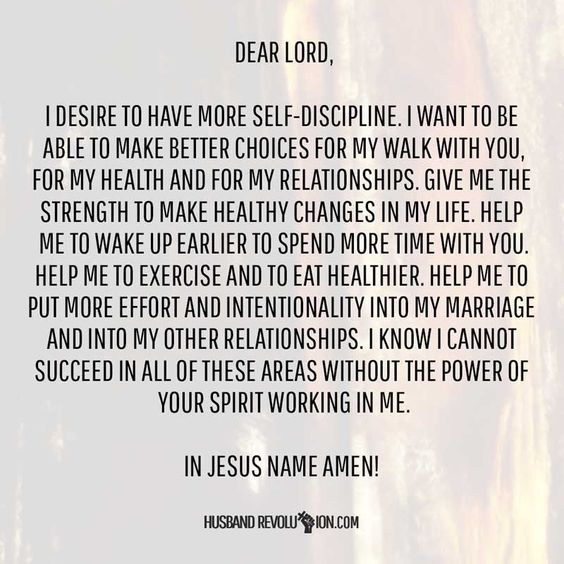 essay on self discipline samachar essay essay on self discipline