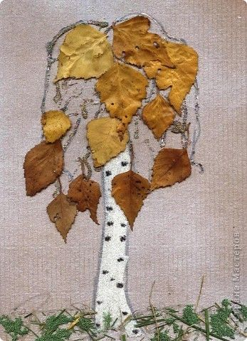 Поделки с листьев  фото на тему осень
