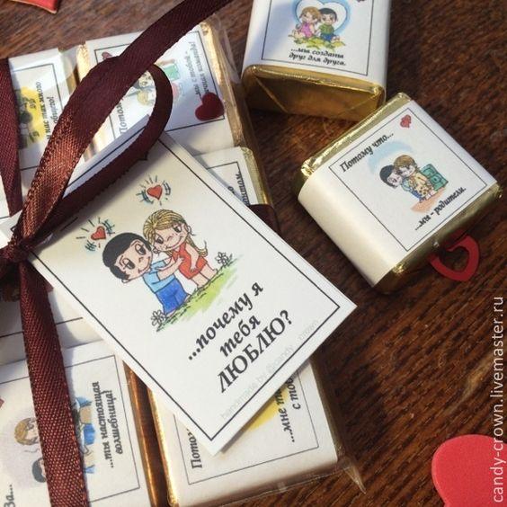 Обертка для конфетки своими руками