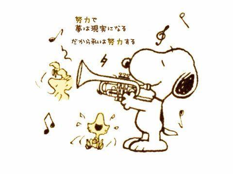 吹奏楽 トランペットの画像 プリ画像 吹奏楽 トランペットの画像 プリ画像   試してみたいレシ