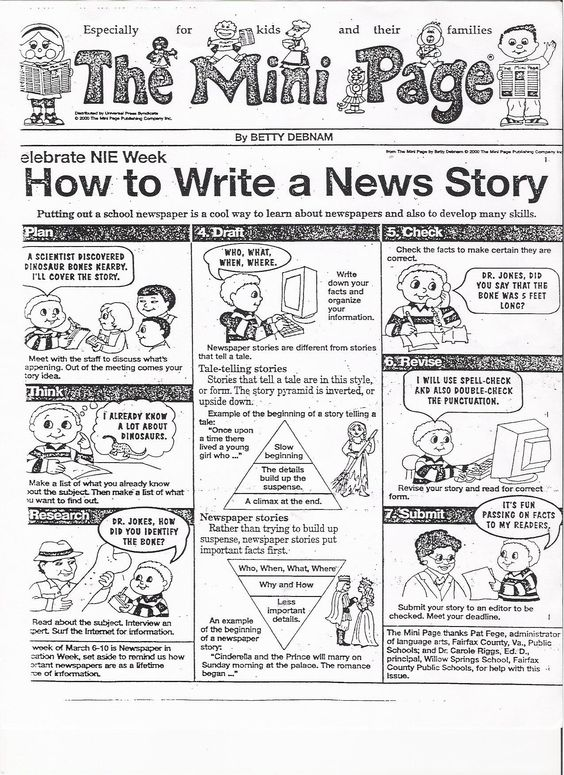 how to write a good news article