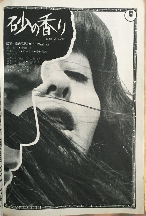 浜美枝の画像 p1_32