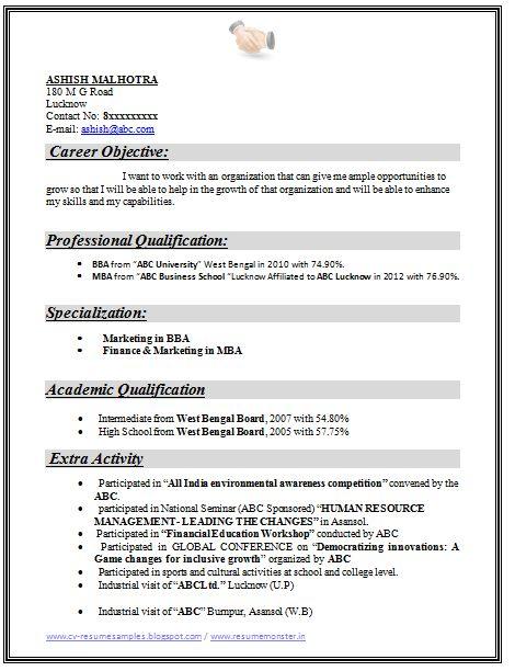 sample resume for mba application 27042017
