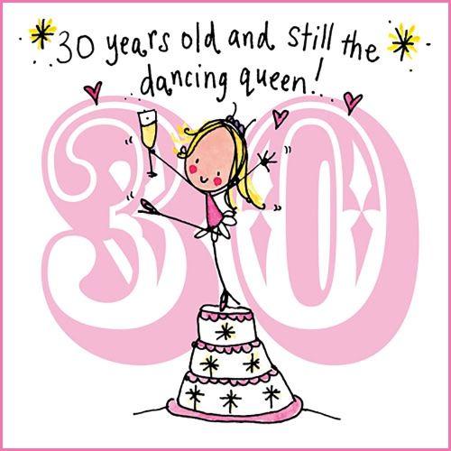 Поздравление с днем рождения девушке 30 лет смешные