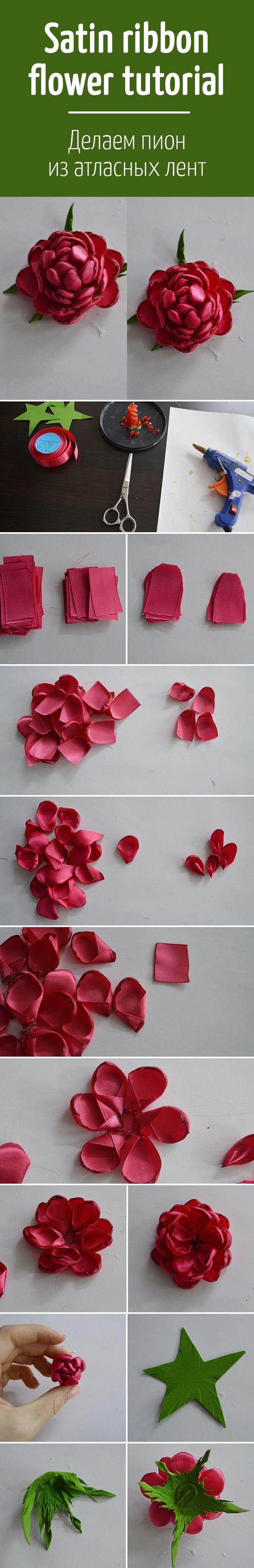 Цветы из лент ютуб