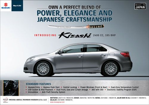 Images for japanese car adverts posted in suzuki tags ad advertisement automotive car cars