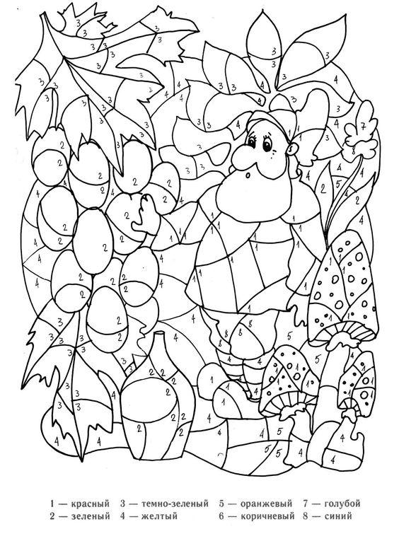Раскраска по цифрам pdf