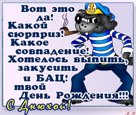 С днем рождения baddancer!