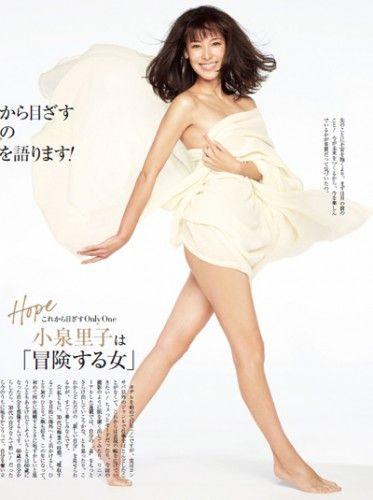 小泉里子の画像 p1_26