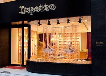 銀座店 | 関東 | ショップリスト | Repetto(レペット)日本公式オンラインストア