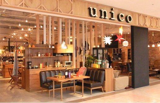 札幌でオシャレな家具・インテリアを探す!安いお店は?札幌在住者が教えるオススメ5選&出張買取情報