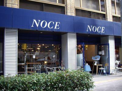 春のインテリアは【noceの家具】でトータルコーデ:店舗&アイテム紹介