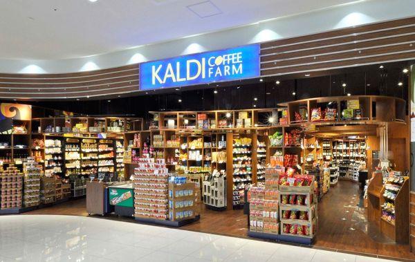 【2017】絶対に欲しいカルディ(KALDI)福袋!発売日や予約、ネタバレは?