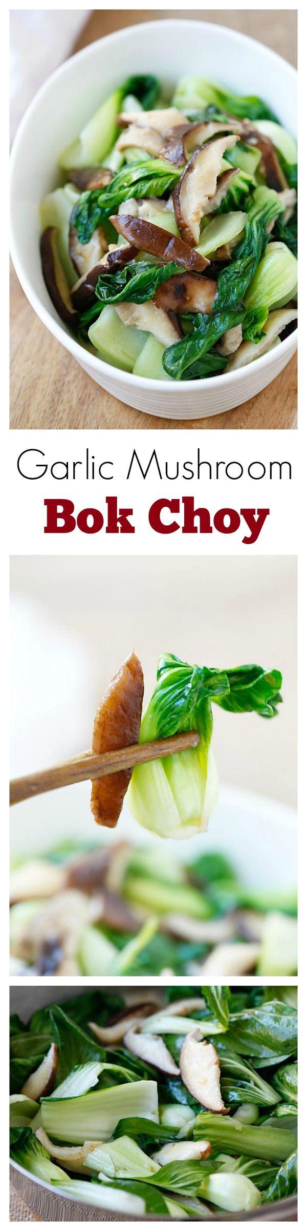 Garlic Mushroom Bok Choy – the easiest, healthiest, and best veggie dish with bok choy, mushroom and garlic. 3 ingredients & 10 minutes to make | rasamalaysia.com