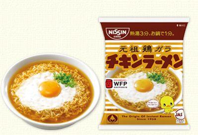 すぐおいしい、やっぱりおいしい☆チキンラーメンのアレンジレシピ31選
