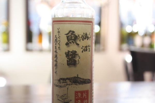おとなり藤沢市鵠沼で生産されている「魚醤」です。ナンプラー、ニョクマム等と同じ魚から作る醤油みたいなものですイタリアにも「ガルム」と言って古代ローマの時代...