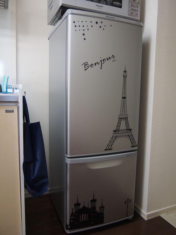 インテリアシール 冷蔵庫 | パナソニック 168L 2ドア冷蔵庫 ...
