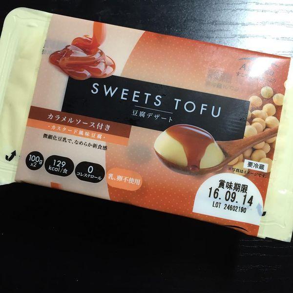 最近このシリーズにハマりつつある(´ω`*)プリン系の味しか食べてないので、全種類制覇したいなー(´・∀・`) #スイーツ豆腐 #プリン