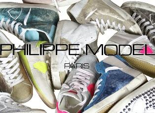 今最も欧州で売れてるスニーカー。フィリップモデル(PHILIPPE MODEL)のスニーカーを徹底分析