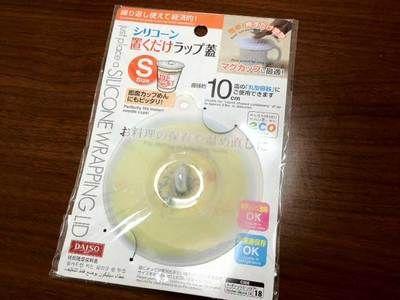 silicone1.jpg