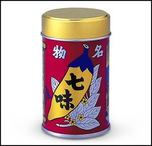善光寺土産には七味がおすすめ!専門店が作る伝統の味は試す価値アリ