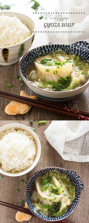 Gyoza Soup (Sui Gyoza)