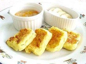 離乳食にフレンチトーストを作ろう!進め方と冷凍のコツ&栄養満点レシピ♪