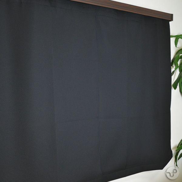 「防音カーテン」でしっかり音を防いで快適な空間を!他のお部屋の防音対策もマスター。