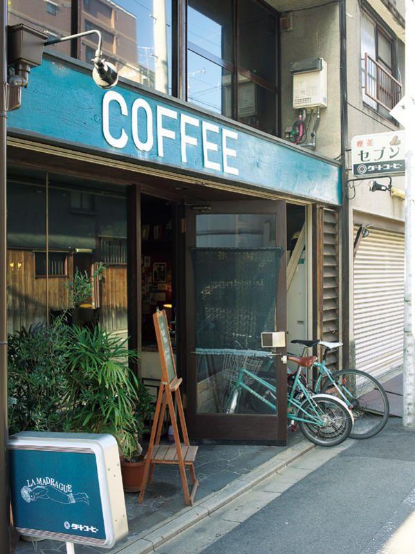 喫茶マドラグ|京都観光|きょうとあす by 婦人画報