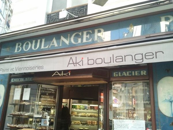 Photos for Aki Boulanger | Yelp Aki Boulanger  4.5 star rating    Category:   Bakeries 16 rue Saint-Anne, 75001 Paris  Neighborhoods: Palais Royal/Musée du Louvre, 1er +33 9 51 84 17 04    Matcha Tiramisu , Yuzu & matcha eclairs, café ,  An-pan (peit pain d'haricot rouge),Matcha marbré   Nearest Transit Station: Pyramides, Quatre-Septembre, Palais Royal - Musée du Louvre  Hours: Mon-Sat 7:30 am - 8:30 pm Price Range: €€   Accepts Credit Cards: No