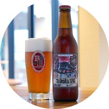 Baird Beer | ベアードビールのこと | 定番ベアードビール:帝国IPA