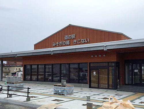 北海道・道南に奥田シェフ監修店 木古内駅前、地元食材ふんだんに