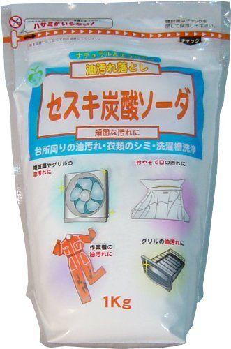 セスキ炭酸ソーダ 1kg トーヤク http://www.amazon.co.jp/dp/B000FQR5UC/ref=cm_sw_r_pi_dp_wstIub166N7SW