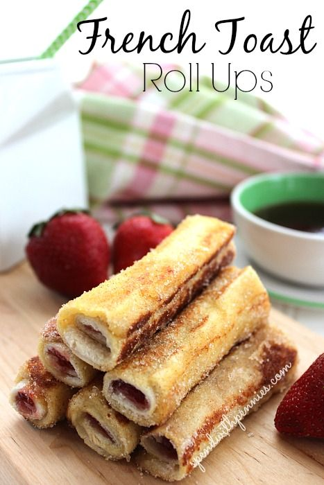 Delicious Stuffed French Toast Roll Ups!  These are easy to make and taste awesome!