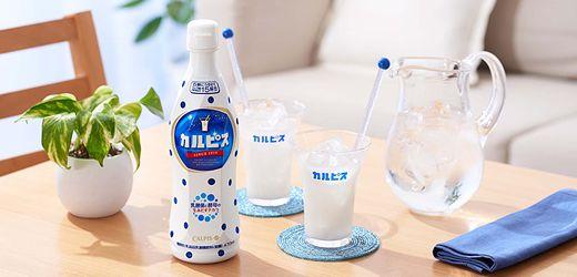 商品ラインナップ|95年受け継いできた乳酸菌「カルピス」|アサヒ飲料
