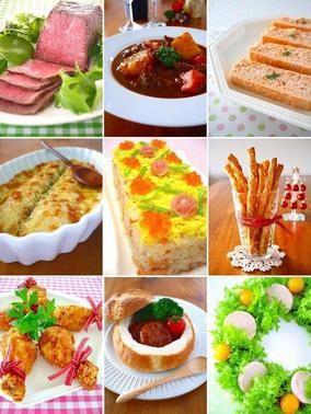 クリスマスレシピが簡単に作れる!手軽に食卓が華やかになる10レシピ