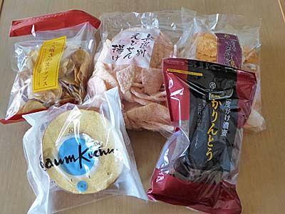 北野エースのお菓子福袋中身
