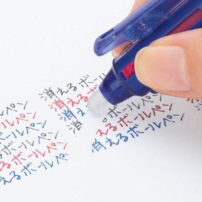 フリクションのボールペンは絶対に持っておきたい1本!定番のおすすめ種類を厳選。