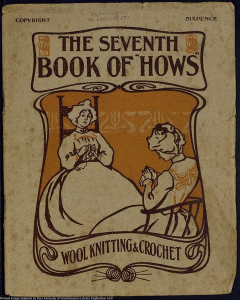 The Seventh Book of