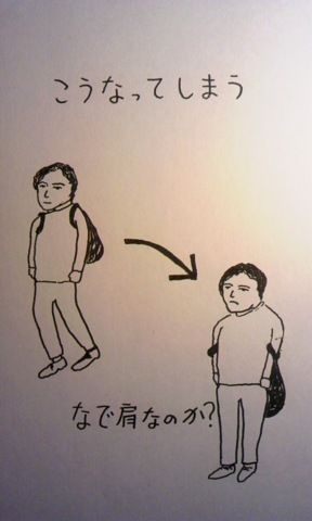 """もう悩むな!""""なで肩のリュック""""ズリ落ちる対策法2つ!男も女も要チェック"""