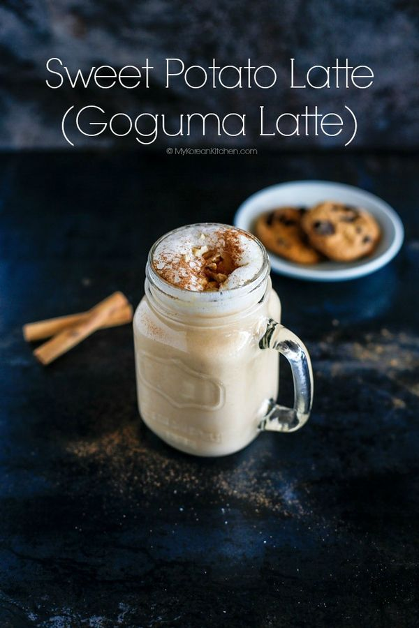 Easy Korean Sweet Potato Latte (Goguma Latte) Recipe - It's a popular autumn and winter drink in Korea! Get warm and cozy with this! | MyKoreanKitchen.com