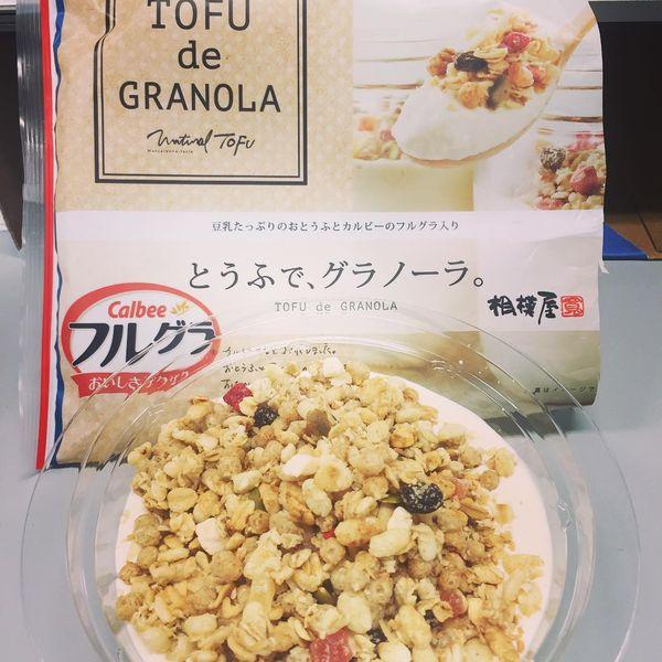 lunch。さすが相模屋さん。悪くはない。  #相模屋 #豆腐 #とうふでグラノーラ