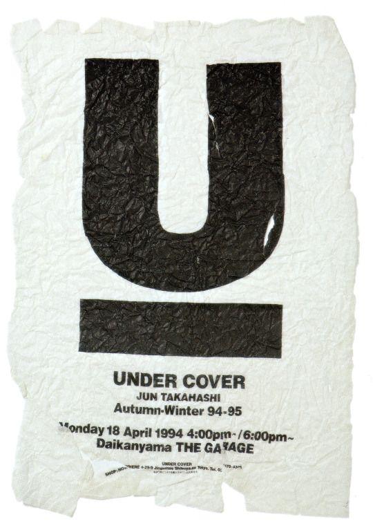 UNDERCOVER(アンダーカバー)人気の秘密とは?ブランドの歴史と定番アイテムも紹介