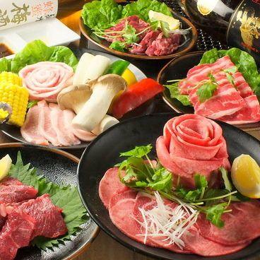 http://r.gnavi.co.jp/kj1bu0720000/