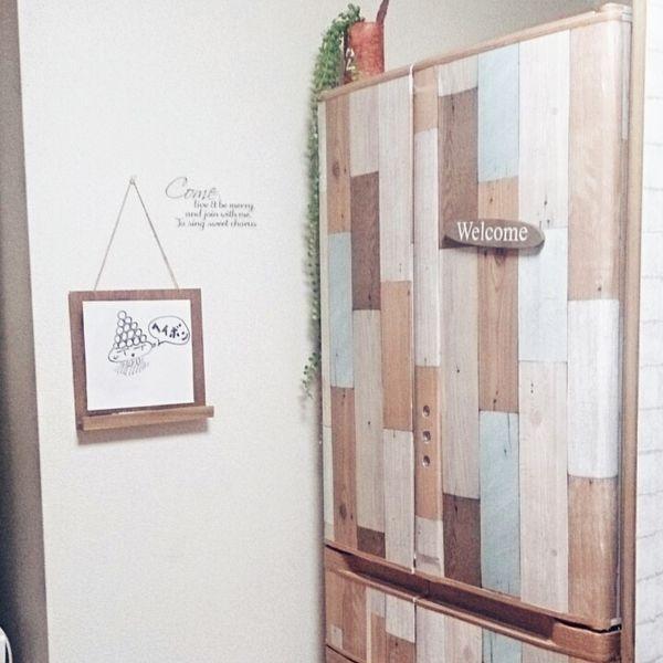 sumoさんの、セリア,壁紙,リメイク,冷蔵庫,キッチン,のお部屋写真