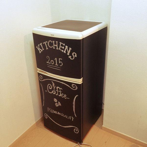 HocoriAllergieさんの、セリア,DIY,カフェ風,男前,一人暮らし,黒板シート,冷蔵庫リメイク,キッチン,のお部屋写真